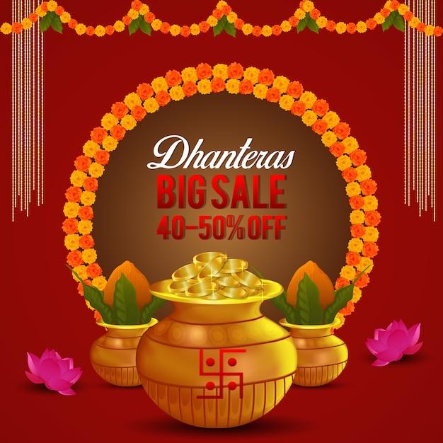 Cartão de saudação de dhanteras e banner com flor de lótus e moeda de ouro com kalash Vetor Premium