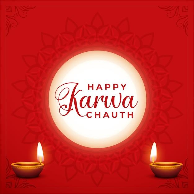Cartão decorativo de feliz karwa chauth com lua e diya Vetor grátis
