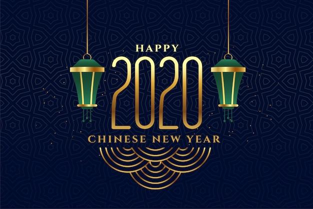 Cartão do ano 2020 chinês novo Vetor grátis