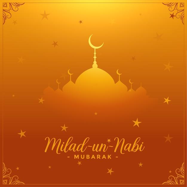 Cartão do festival islâmico milad un nabi com fundo dourado Vetor grátis