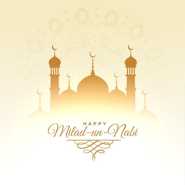 Cartão do festival milad un nabi islâmico com design de mesquita Vetor grátis
