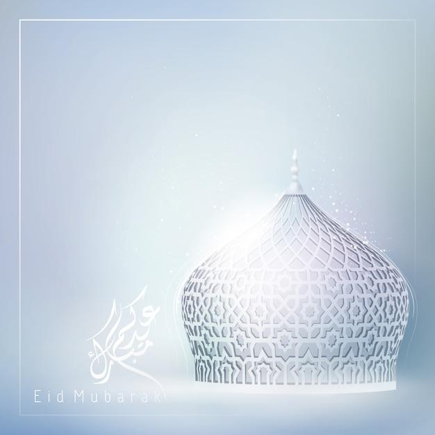 Cartão do projeto de eid mubarak Vetor Premium