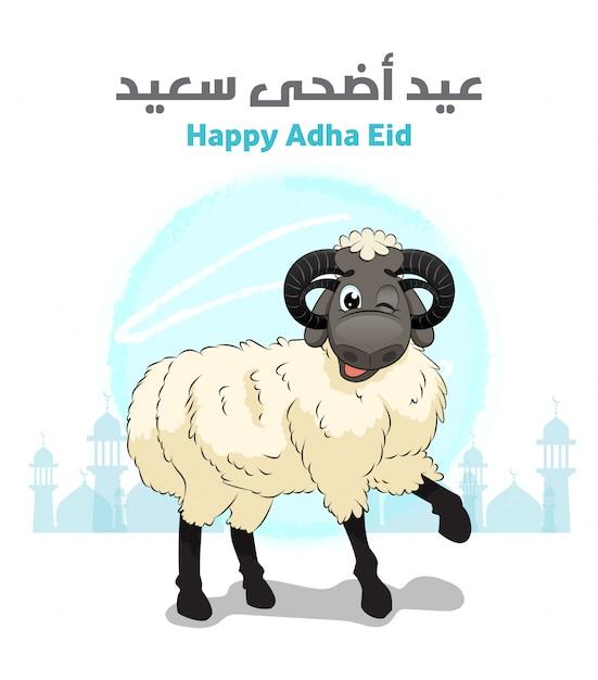 Cartão dos carneiros de eid al-adha Vetor Premium