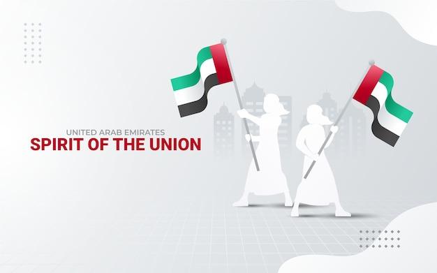 Cartão dos emirados árabes unidos Vetor Premium