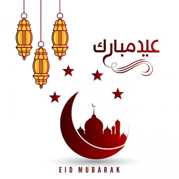 Cartão eid mubarak com design elegante Vetor grátis