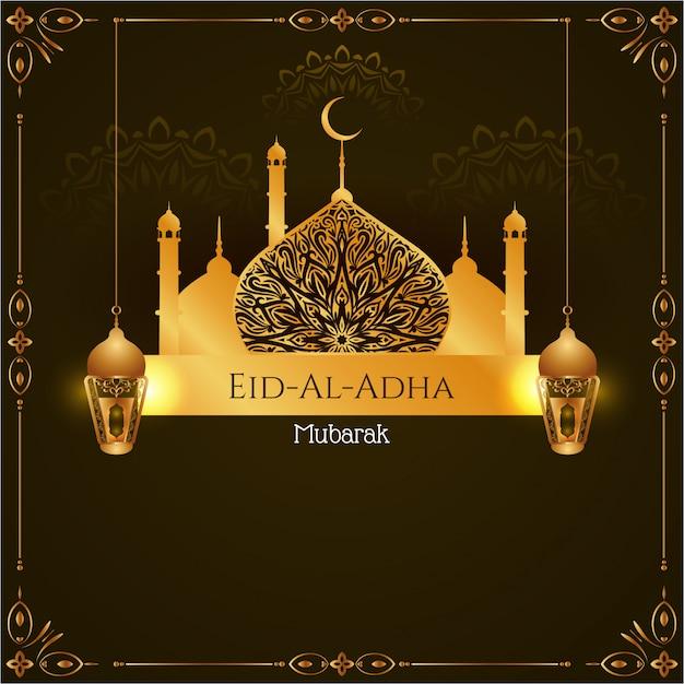 Cartão elegante islâmico de eid al adha mubarak com mesquita dourada Vetor grátis