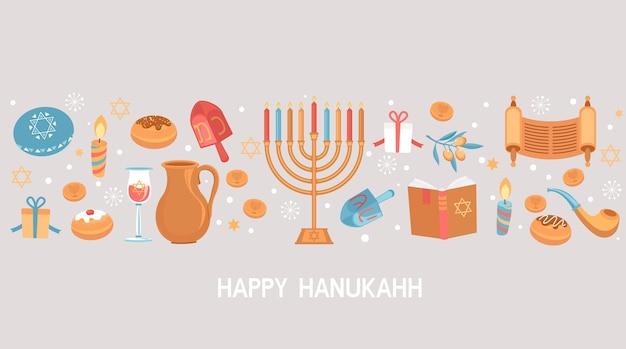 Cartão feliz de hanukkah para o feriado judaico Vetor Premium