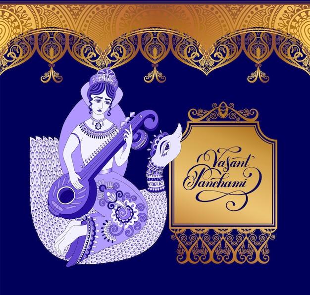 Cartão feliz de pongal ao feriado de inverno indiano sul Vetor Premium