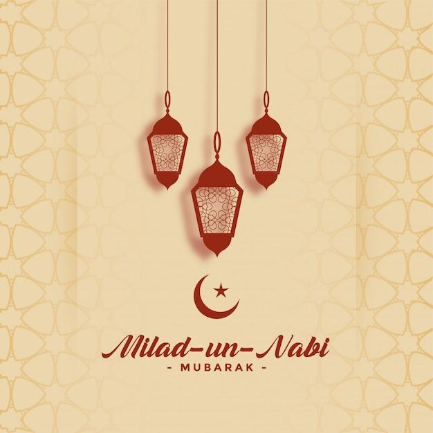 Cartão feliz do festival de milad un nabi barawafat Vetor grátis