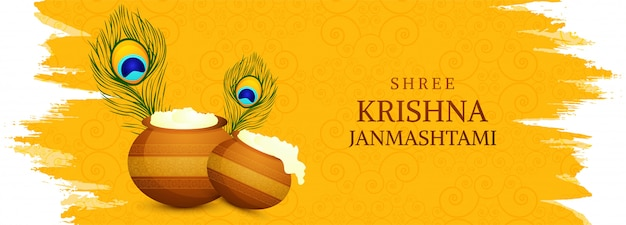 Cartão feliz krishna janmashtami com design de banner de penas e vasos Vetor grátis