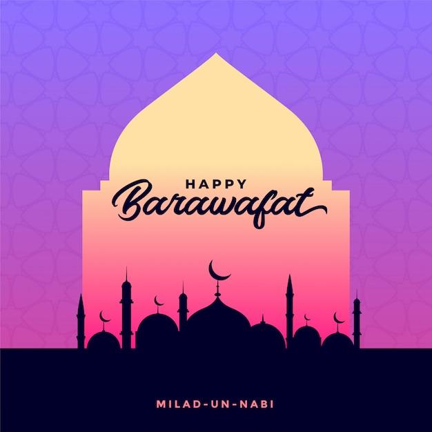 Cartão festival barawafat islâmico feliz Vetor grátis