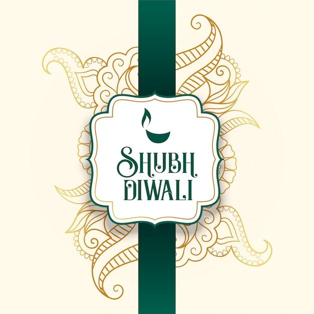 Cartão festival feliz shubh diwali indiano Vetor grátis