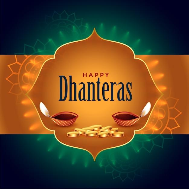 Cartão festival indiano dhanteras com diya e moedas de ouro Vetor grátis