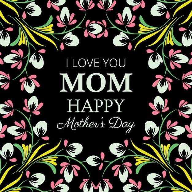 Cartão floral decorativo de feliz dia das mães Vetor grátis