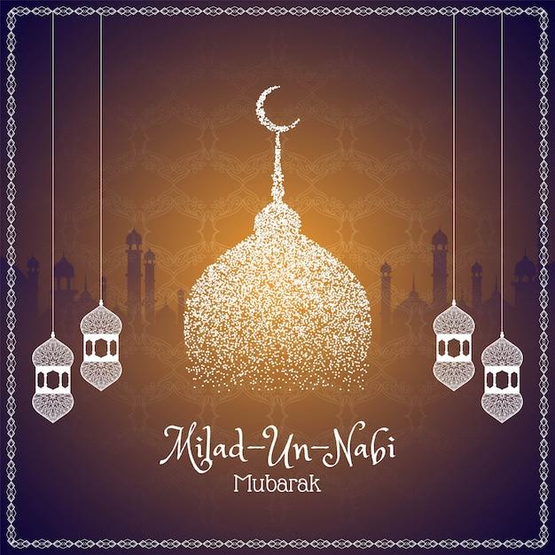 Cartão islâmico abstrato de milad un nabi Vetor Premium