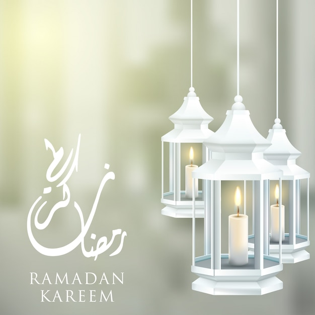 Cartão islâmico de ramadan kareem Vetor Premium
