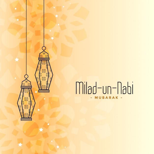 Cartão islâmico do festival de eid milad un nabi Vetor grátis