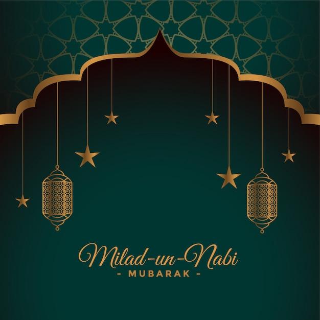 Cartão islâmico do festival de milad un nabi Vetor grátis