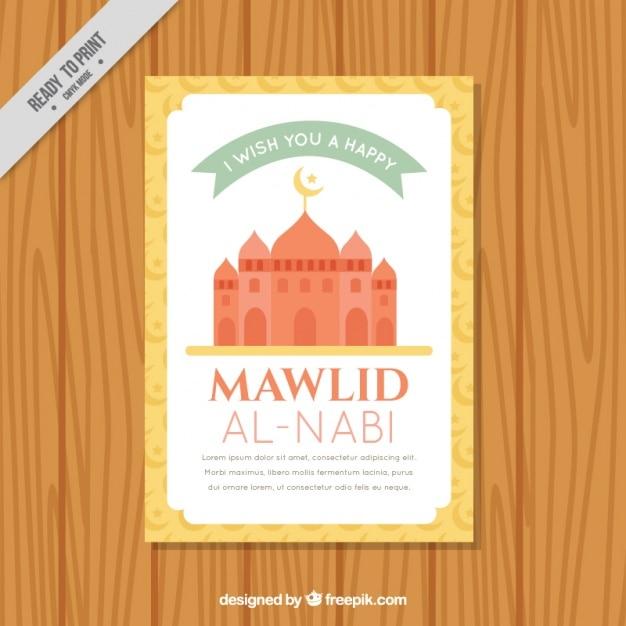 Cartão mawlid com mesquita Vetor grátis
