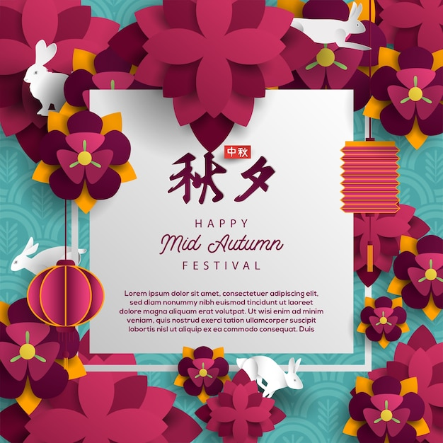 Cartão meados de feliz do chuseok do festival do outono Vetor Premium