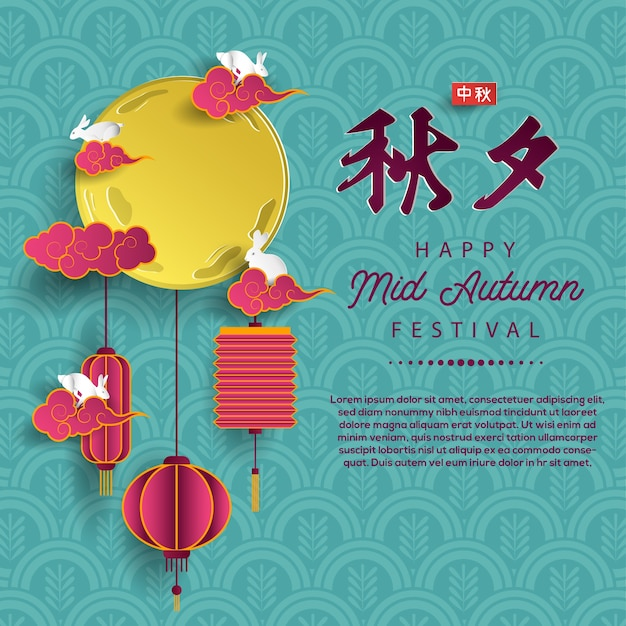 Cartão meados de feliz do festival do outono Vetor Premium
