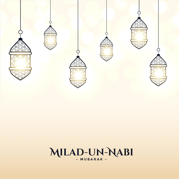 Cartão milad un nabi com design de decoração de lâmpadas Vetor grátis