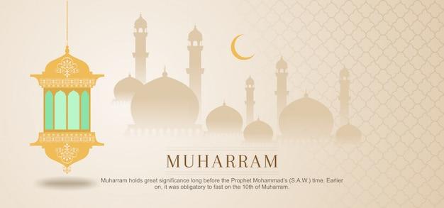 Cartão muharram de fundo islâmico de ano novo islâmico Vetor Premium