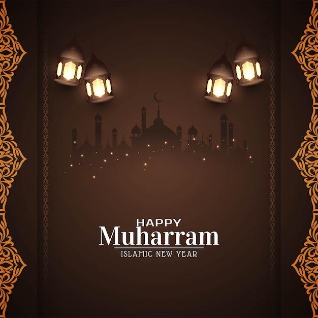 Cartão muharram feliz islâmico abstrato Vetor grátis