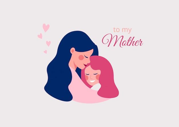 Cartão para o dia das mães feliz Vetor Premium