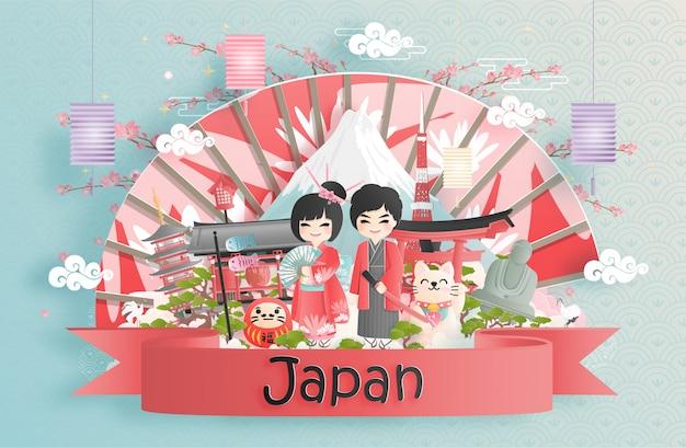Cartão postal de viagem, cartaz, publicidade de excursão de marcos mundialmente famosos do japão Vetor Premium