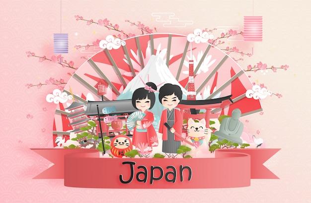 Cartão postal de viagem, tour de publicidade de monumentos mundialmente famosos do japão Vetor Premium