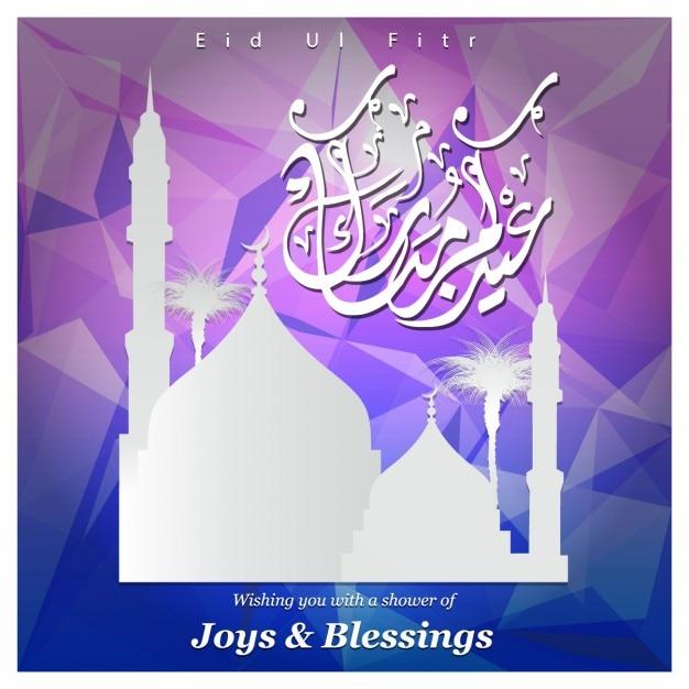 Cartão ramadam com mesquita Vetor grátis