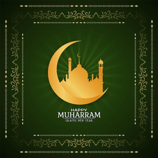 Cartão religioso abstrato feliz muharram Vetor Premium
