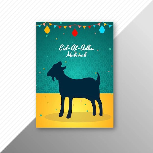 Cartão tradicional eid al adha mubarak Vetor grátis
