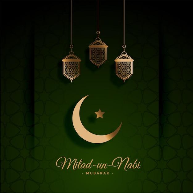 Cartão verde bonito do festival do nabi do un do milad Vetor grátis