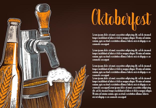 Cartaz cerveja com torneira, copo, garrafa Vetor Premium