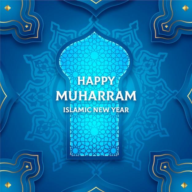 Cartaz de ano novo islâmico de estilo de papel Vetor grátis