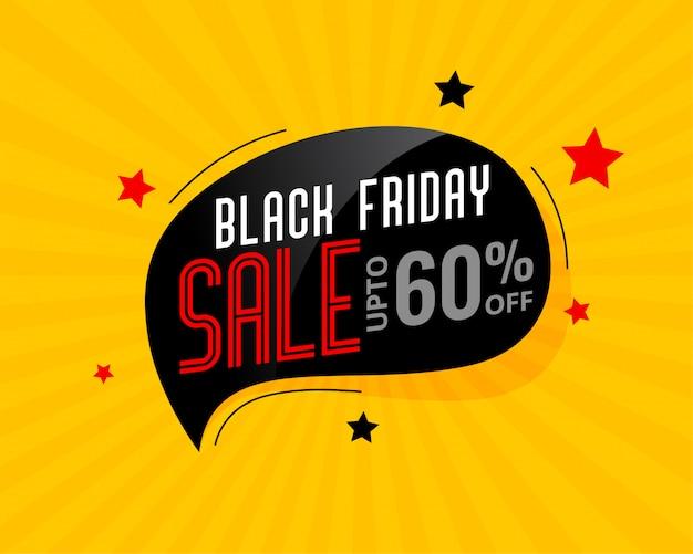 Cartaz de bolha de chat de venda sexta-feira negra abstrata Vetor grátis