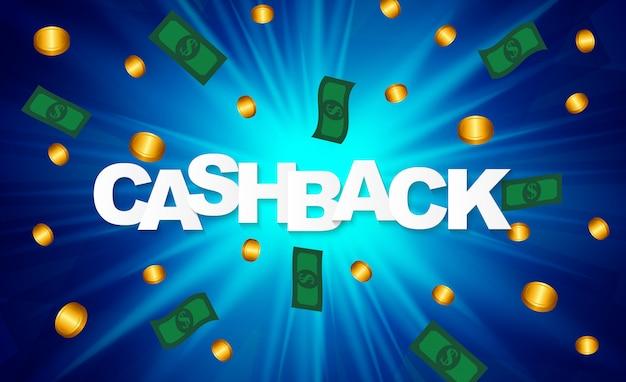 Cartaz de cashback de dinheiro com moedas de dólar de ouro Vetor Premium