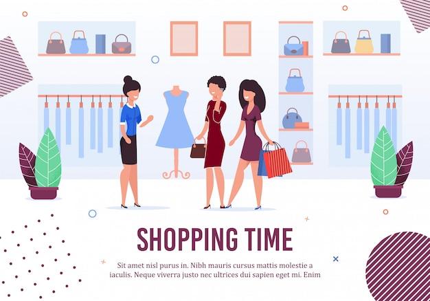 Cartaz de desenho animado tempo compras com texto de motivação Vetor Premium
