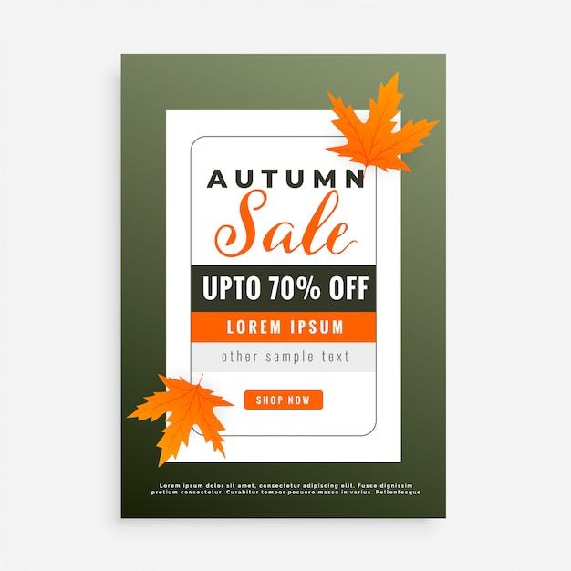 Cartaz de design de brochura de venda outono Vetor grátis