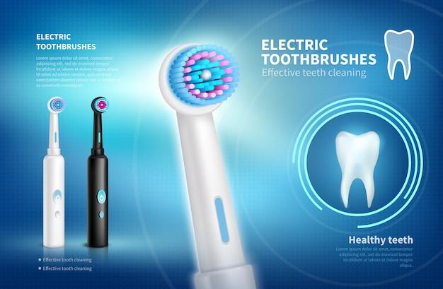 Cartaz de escova de dentes elétrica Vetor grátis