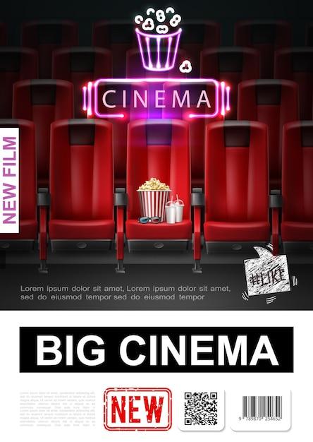 Cartaz de estreia de filme realista com auditório de cinema e óculos 3d de milkshake de pipoca no assento vermelho Vetor grátis