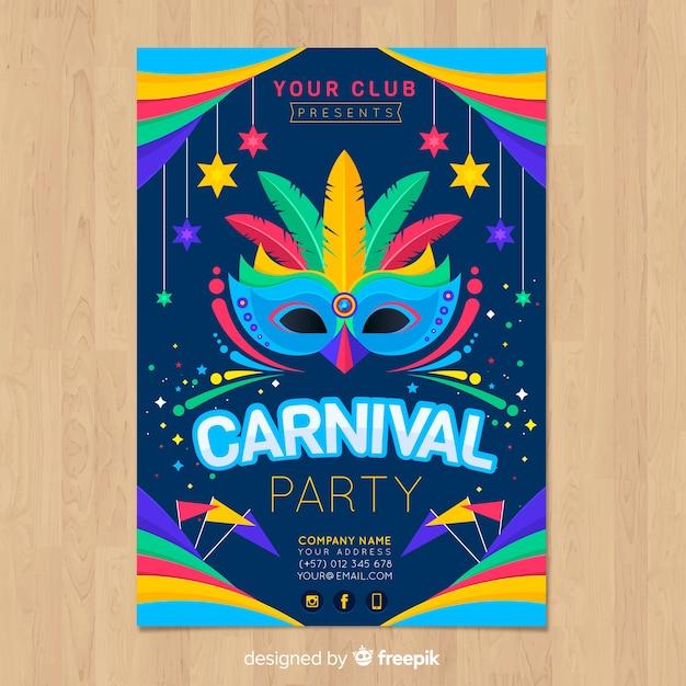 Cartaz de festa de carnaval brasileiro de máscara de pena Vetor grátis