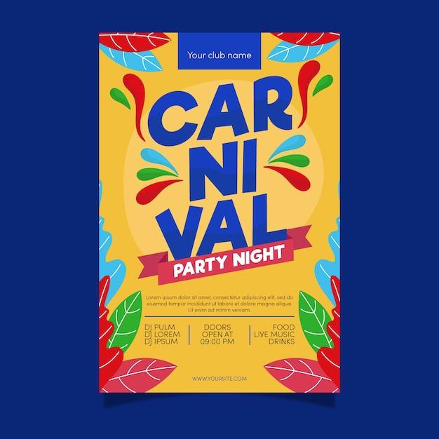 Cartaz de festa de carnaval plana Vetor grátis