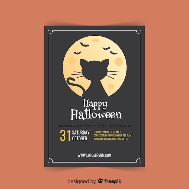 Cartaz de festa de halloween assustador com design liso Vetor grátis