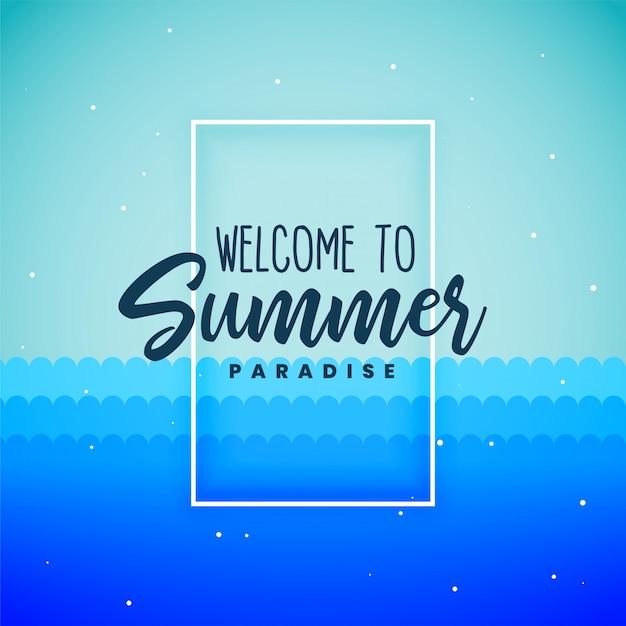 Cartaz de fundo azul paraíso de verão Vetor grátis