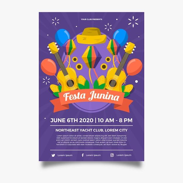 Cartaz de guitarra e balões de festa junina de design plano Vetor grátis