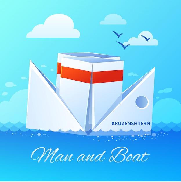 Cartaz de ícone plana de barco de papel flutuante Vetor grátis