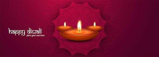 Cartaz de luzes do festival de diwali ou banner colorido Vetor grátis